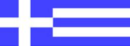 Griechisches Gesundheitssystem bricht zusammen